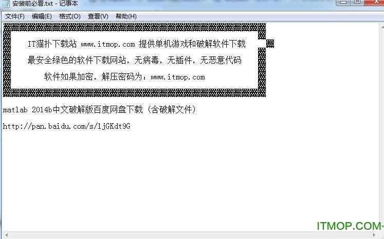 matlab 2014bcrack下载 matlab2014b破解文件下载32 64位 通用版