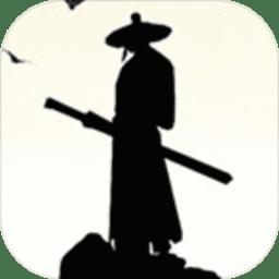 江湖论剑游戏手机版