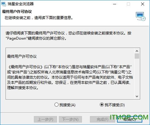 瑞星安全浏览器 v5.0 最新版 0