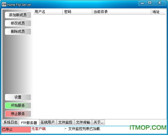 Home Ftp Server(共享FTP服务器上的资料) v1.12.2.162 绿色龙8娱乐平台 0
