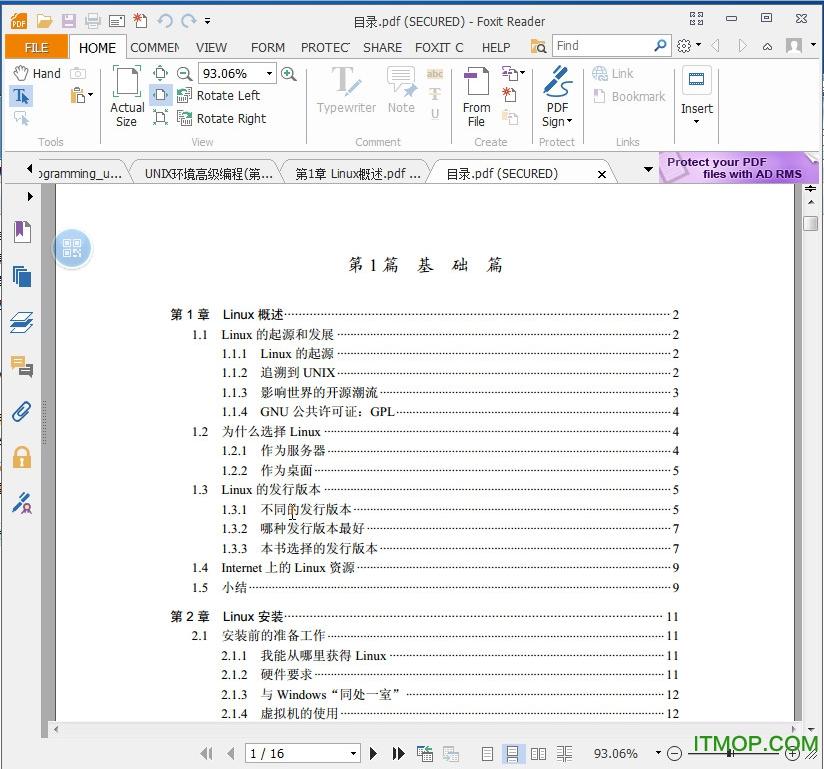 Redhat LINUX 9从入门到精通 免费版 0