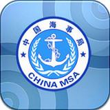 中国海事局船舶签证报告手机版