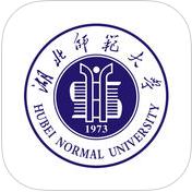 湖北师范大学就业app