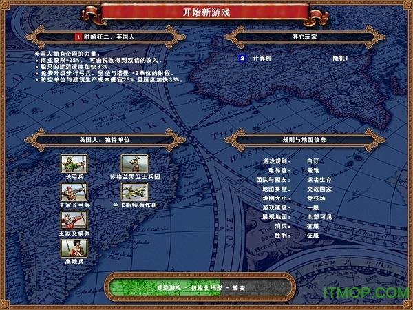 帝国时代4国家崛起中文版下载 国家的崛起中文版下载简体中文智能版