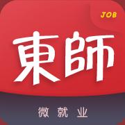 东师微就业app