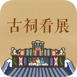广东民间工艺博物馆手机版
