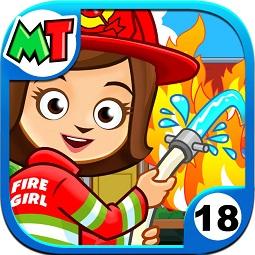 我的小镇消防站救援(My Town Fire Station Rescue)