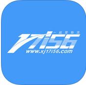 中泰蓝天物流软件