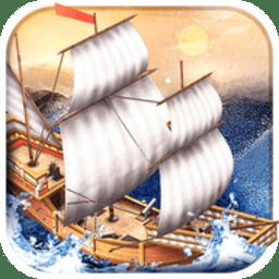 航海纪时代免费版
