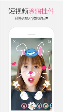 手机QQ2017java通用版 v2017 java版 1