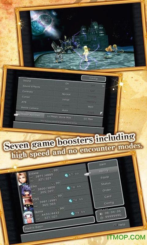 最终幻想9手游内购破解版 v1.4.9 安卓汉化版 3