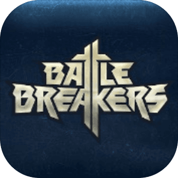 Battle Breakers中文�荣�破解版