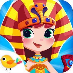 艾米莉的埃及历险记免费破解版