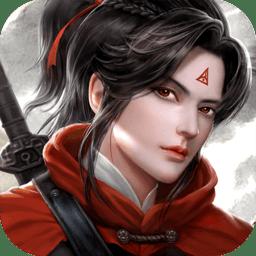 古剑飞仙九游版
