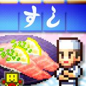 海鲜寿司物语中文修改版