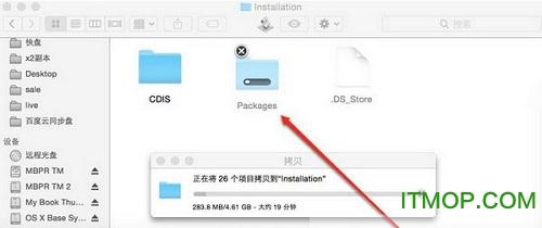 苹果系统mac os iso镜像