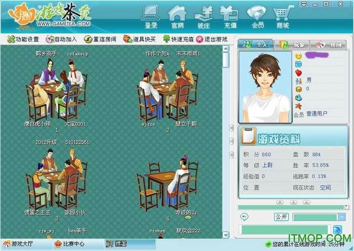 温州游戏茶苑最新版 v2019.619.12217 免费版 0