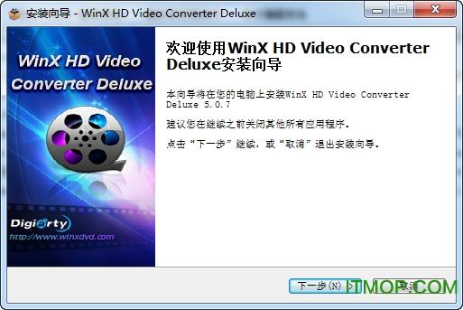 WinX HD Video Converter Deluxe(高清视频转换工具) v5.15.2 中文版 0