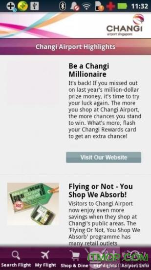 IChangi樟宜机场 v2.4.2 官网安卓版 1