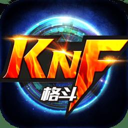 KK格斗游戏手机版