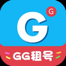gg租号平台