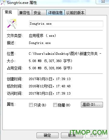 音乐创作软件中文版(ChordWizard Songtrix Gold) v3.0.1e 特别版 0