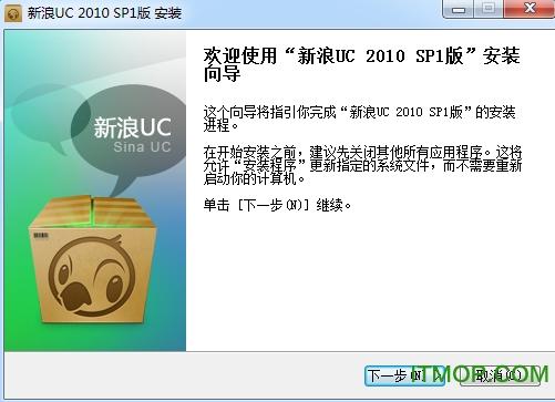 新浪UC聊天室 v8.3.4.22616 官方安装版 0