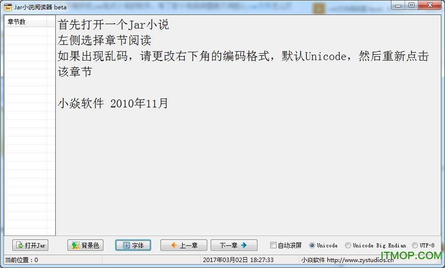 jar小说阅读器 v1.0 绿色版 0