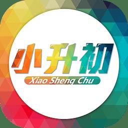 广州小升初手机版