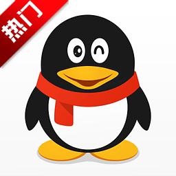 QQ9.2.5精�A版(NtrQQ7.0.0)