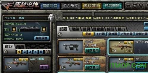 cf小琪�o助 v1.0.5 免�M版 0