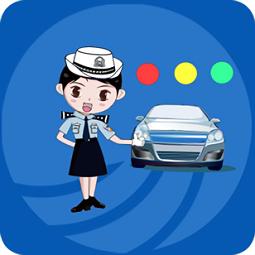 西宁智慧交通2.0平台新版本