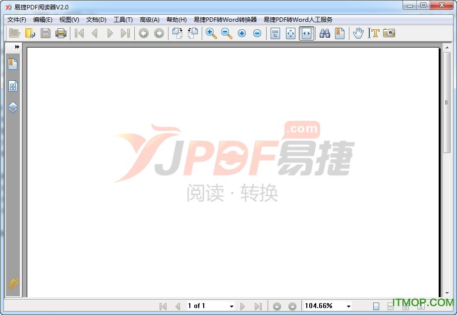 易捷PDF阅读器 v3.0 绿色版 0