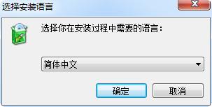 USB安全移除软件 v6.1.2.1270 中文破解版 0