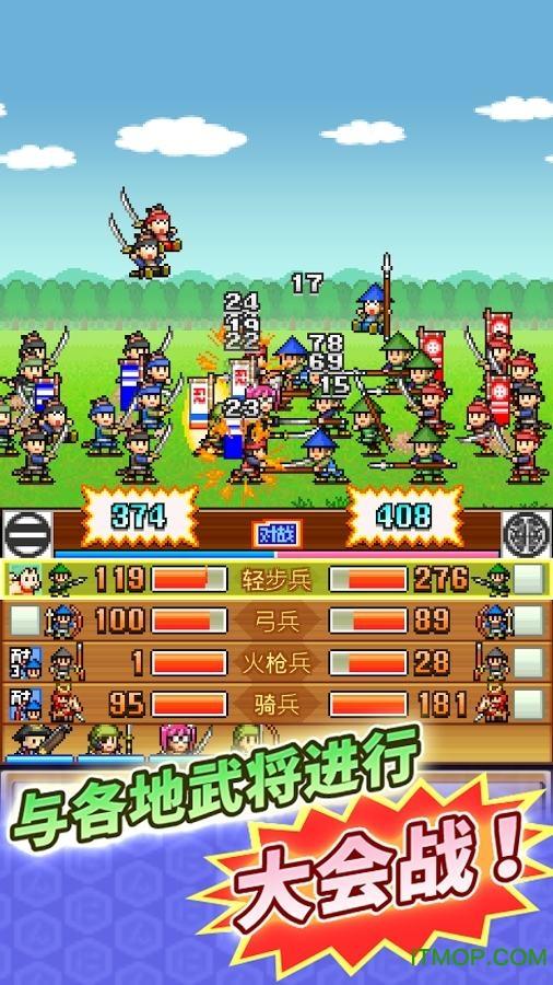 合战忍者村2最新汉化版 v2.0.0 安卓版 1