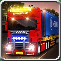 移动卡车模拟器