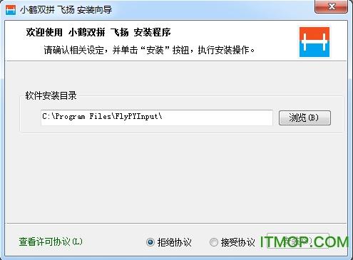小�Q�p拼�w�P版 v7.2.17.0227 官方正式版 0