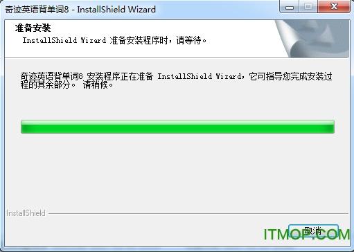 奇迹英语背单词8.0破解版 v8.0 中文免费版 0