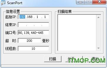 scanport端口扫描工具 v1.2 绿色特别版 0