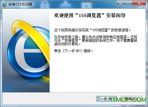 集成迅雷超高速浏览器 v1.0.17.583 官方正式版 0