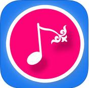 xalharnet音乐苹果版