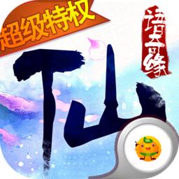 cf火�P全能�o助�G色版(�w�服�S冒�)