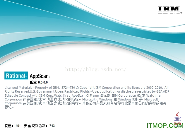IBM Rational AppScan8.0破解�a丁 32/64位 通用免�M版 0