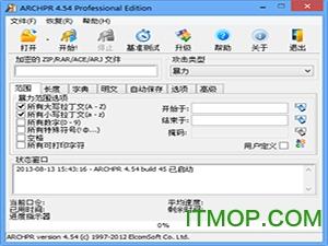 雨点QQ密码查看器2018 v3.3 官方最新绿色版 0