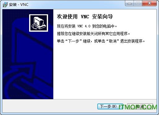 vnc viewer(vnc windows客户端) v6.19.923 中文安装版 0