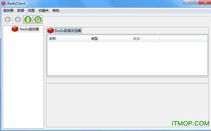 RedisClient(Redis客�舳�GUI工具) v1.5.0 �G色中文版 0