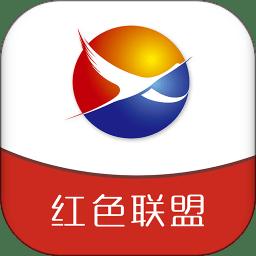 智慧夏邑手机app
