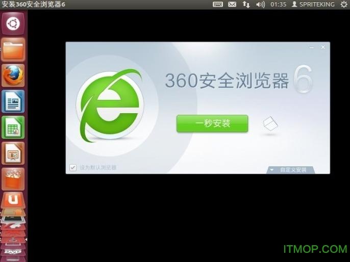 360浏览器 for linux v6.0.0.12 最新官网版 0