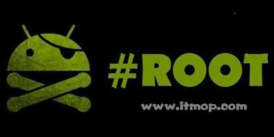 一键root工具哪个好?一键root工具电脑版_手机一键root工具箱