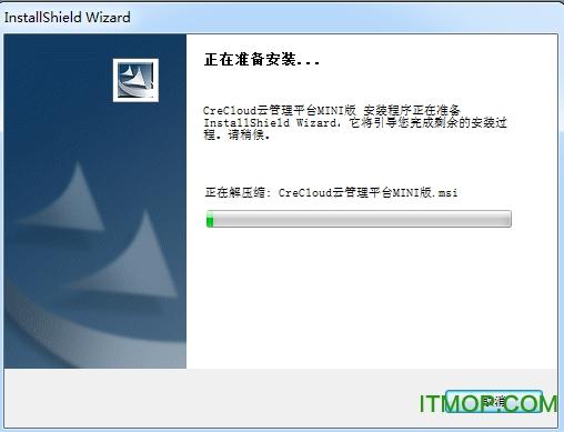 美信CreCloud云网管迷你版 v2.0 简体中文版 0